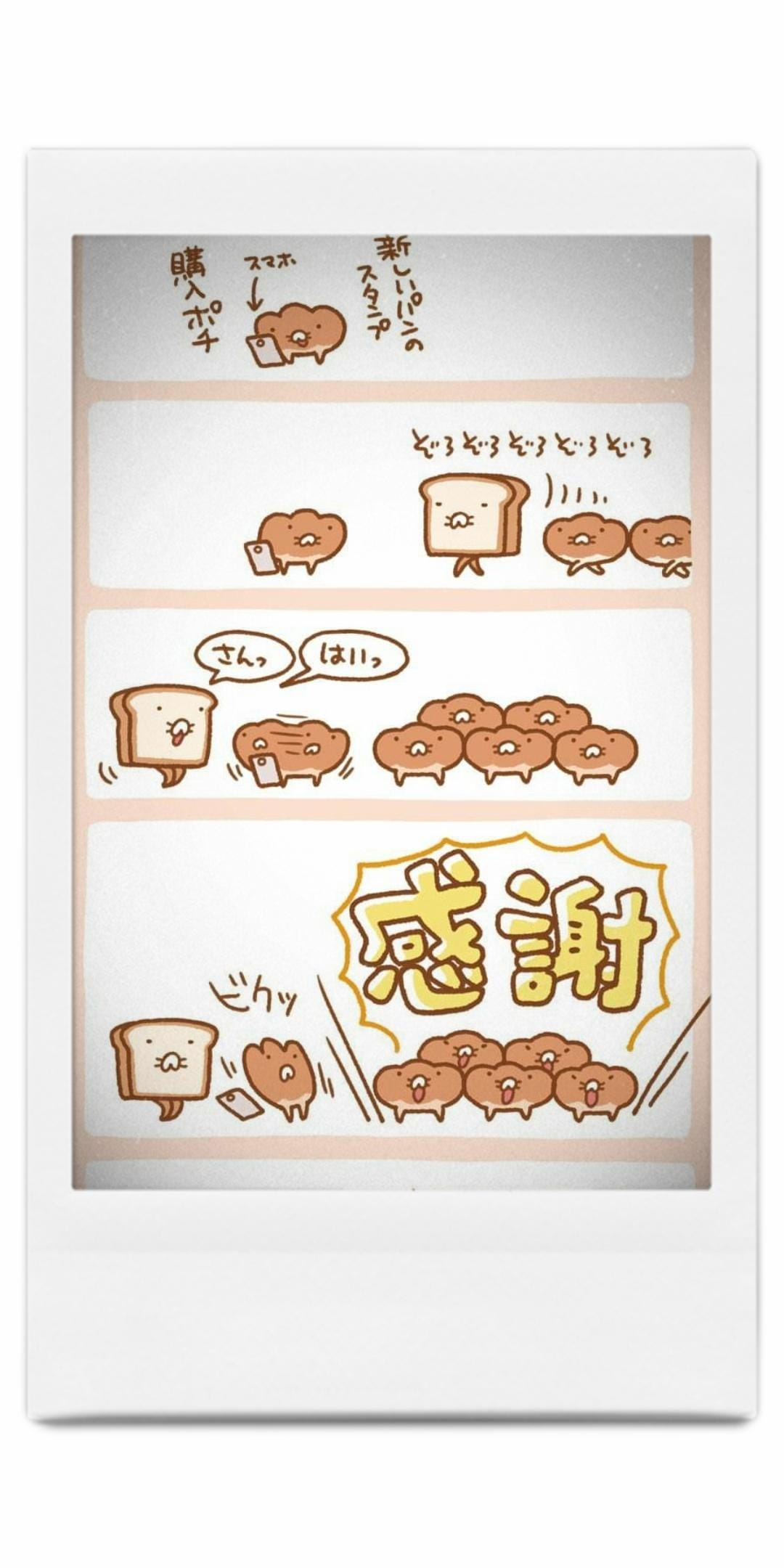 りんか「あいにくのー、、、」03/27(金) 08:21   りんかの写メ・風俗動画