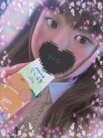 「おはようございます?????」03/27(金) 08:45 | 綾川しのの写メ・風俗動画