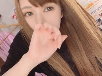 「おはよ!」03/27(金) 15:46 | ういの写メ・風俗動画
