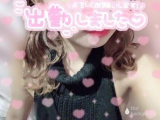 松村「70♡松村」03/27(金) 17:09 | 松村の写メ・風俗動画