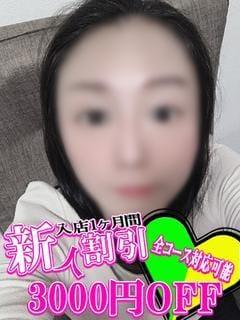 なつみ「出勤しました♪」03/27(金) 18:21 | なつみの写メ・風俗動画