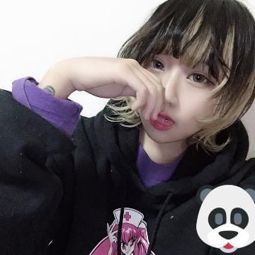 「明日?」03/28(土) 00:09 | ここみの写メ・風俗動画