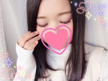 愛琉「おやすみなさい(´ω`)」03/28(土) 09:30 | 愛琉の写メ・風俗動画