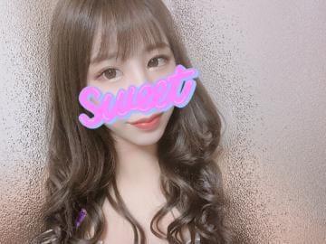 「昨日のお礼?」03/28(土) 10:13 | いづみの写メ・風俗動画