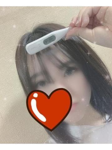 「げんきげんき〜?」03/28(土) 11:40 | 久保あかりの写メ・風俗動画