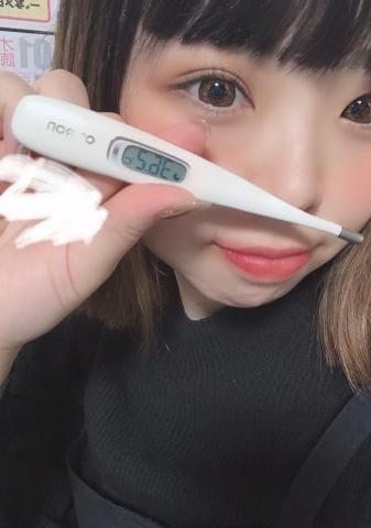 「元気もりもり????」03/28(土) 13:24 | 中里ちなの写メ・風俗動画