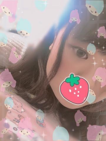 「[お題]from:綺麗な髪色さん」03/28(土) 13:45 | 綾川しのの写メ・風俗動画