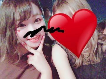 かなえ「寒すぎる(´._.`)」03/28(土) 20:50 | かなえの写メ・風俗動画