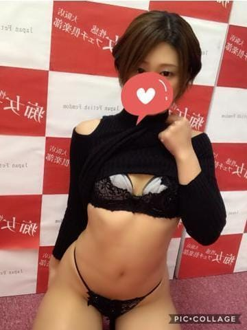 アカネ「Nさま^ ^」03/28(土) 20:53   アカネの写メ・風俗動画
