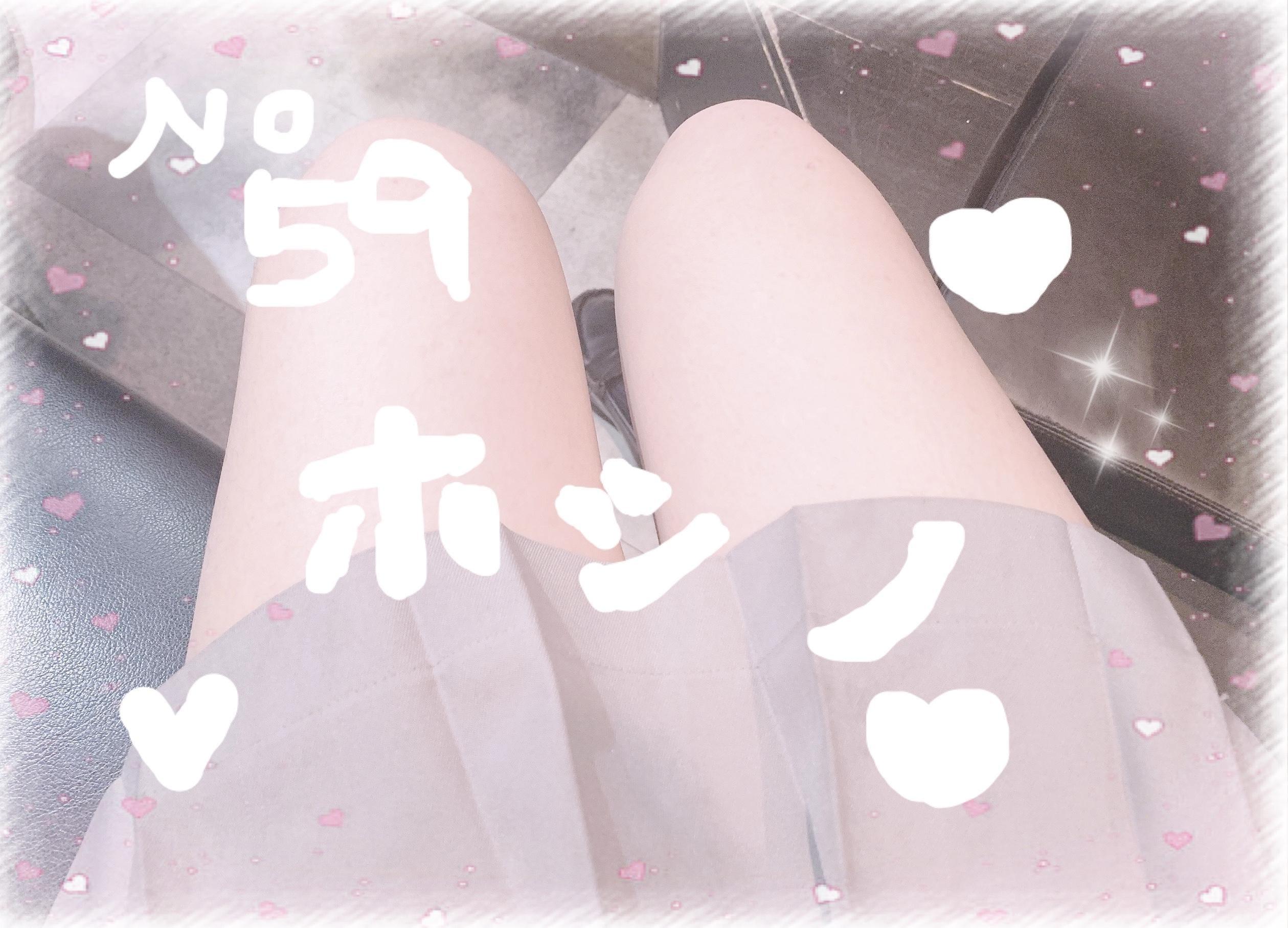 星野「はじめましてこんにちは〜♪」03/28(土) 22:10 | 星野の写メ・風俗動画
