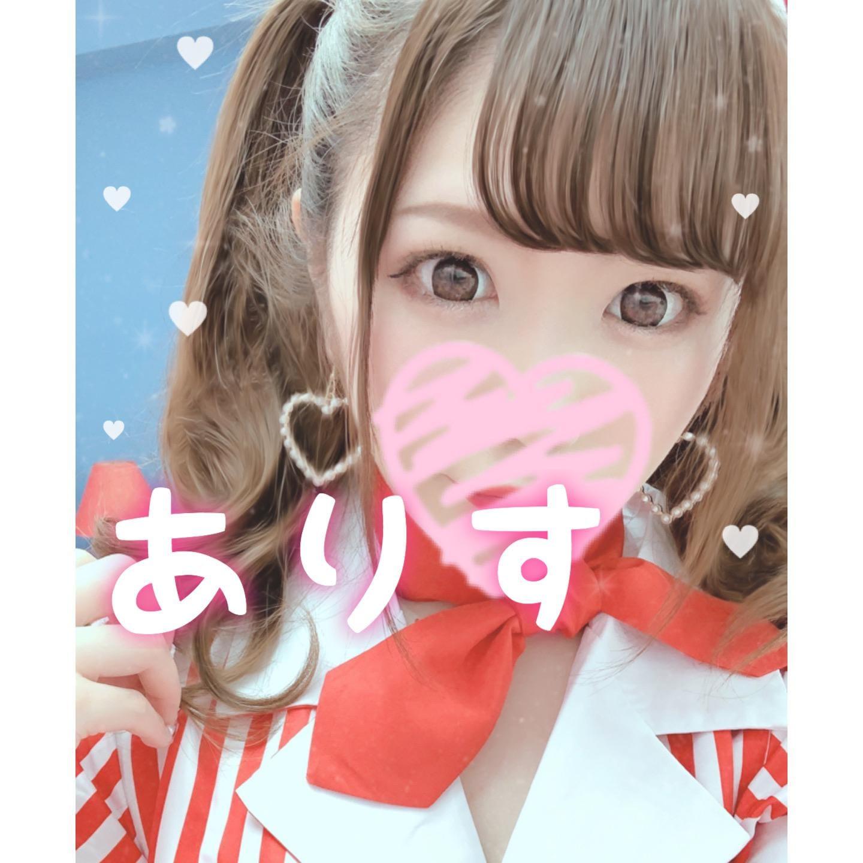 「お礼?」03/28(土) 23:18 | ありすの写メ・風俗動画