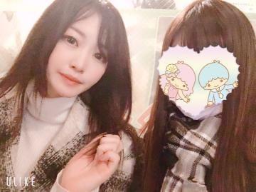 「ラスト1枠!」03/29(日) 01:58 | ほなみの写メ・風俗動画