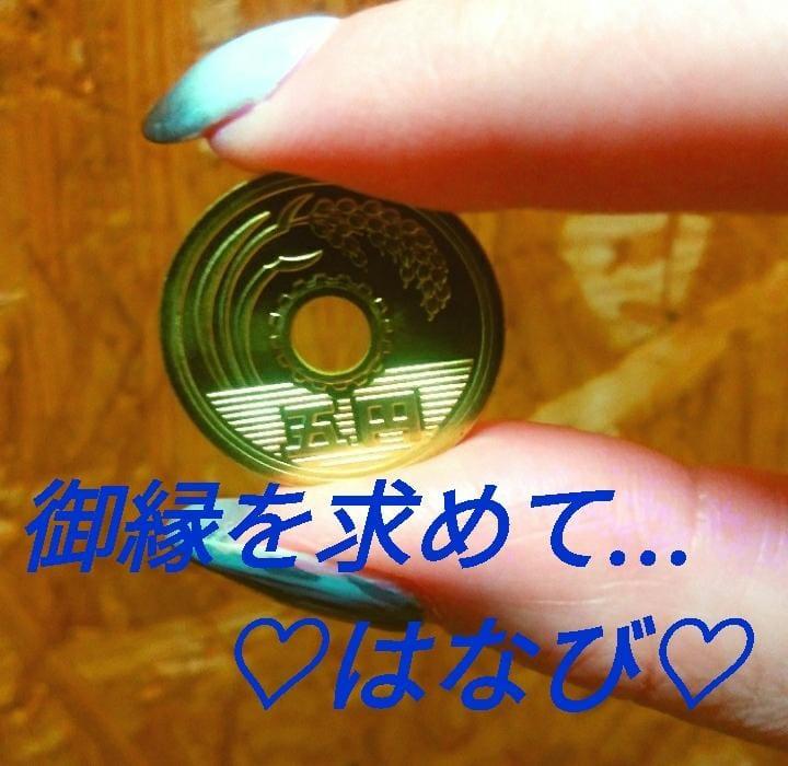 「出勤日♪(´ε` )」03/29(日) 07:10 | 花火の写メ・風俗動画