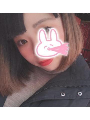 「おひる!」03/29(日) 12:44 | 中里ちなの写メ・風俗動画