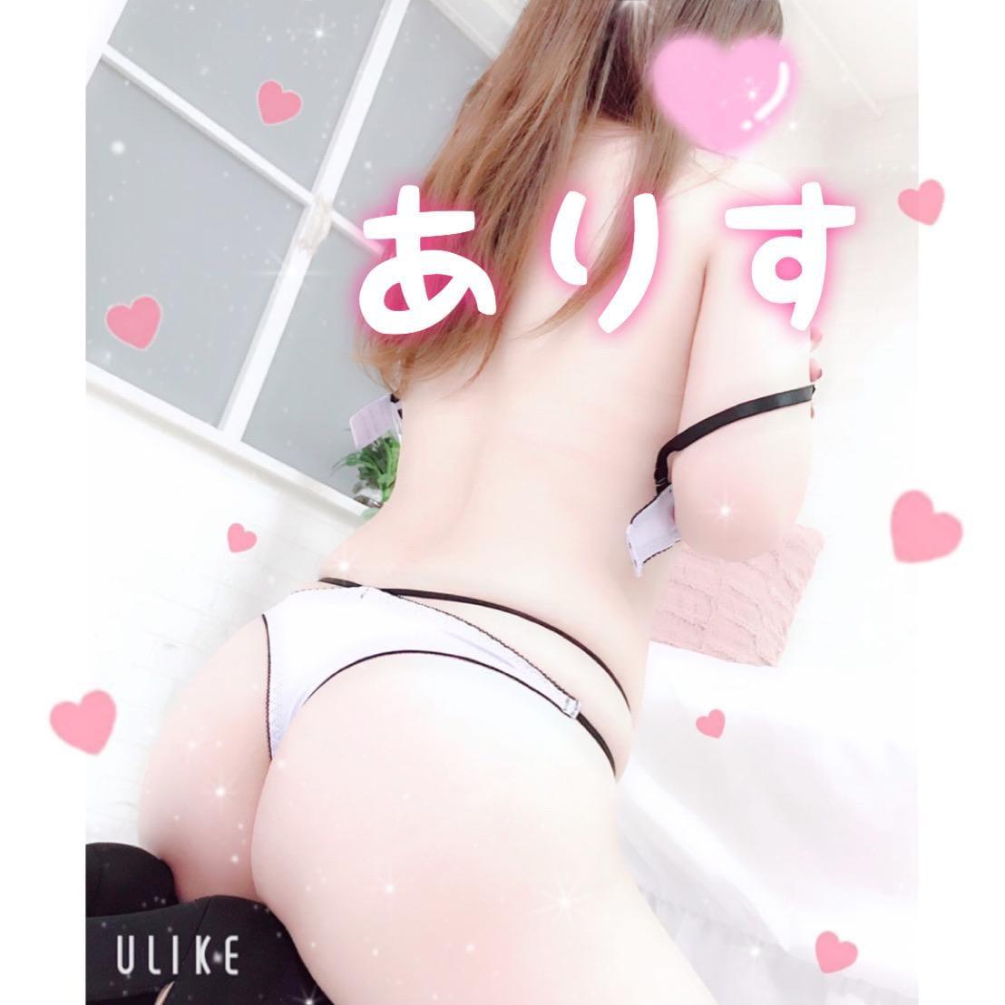 「今日も」03/29(日) 15:18 | ありすの写メ・風俗動画