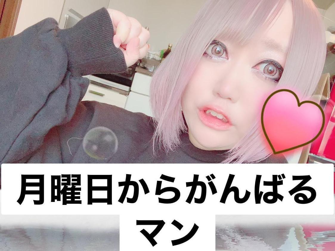 「?わあ…?」03/29(日) 15:19 | あきの写メ・風俗動画