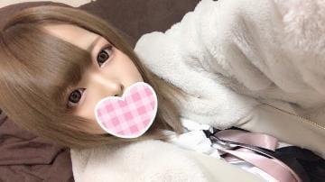 「?しゅ?」03/29(日) 15:27   らむねの写メ・風俗動画