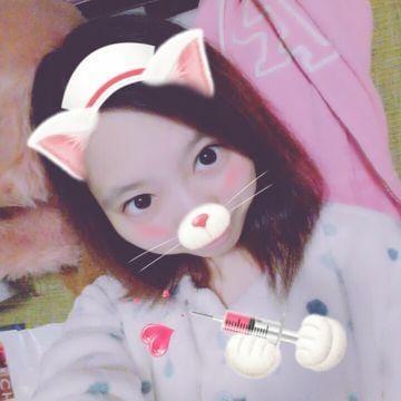 「寒すぎる?」03/29(日) 18:10 | かりんの写メ・風俗動画