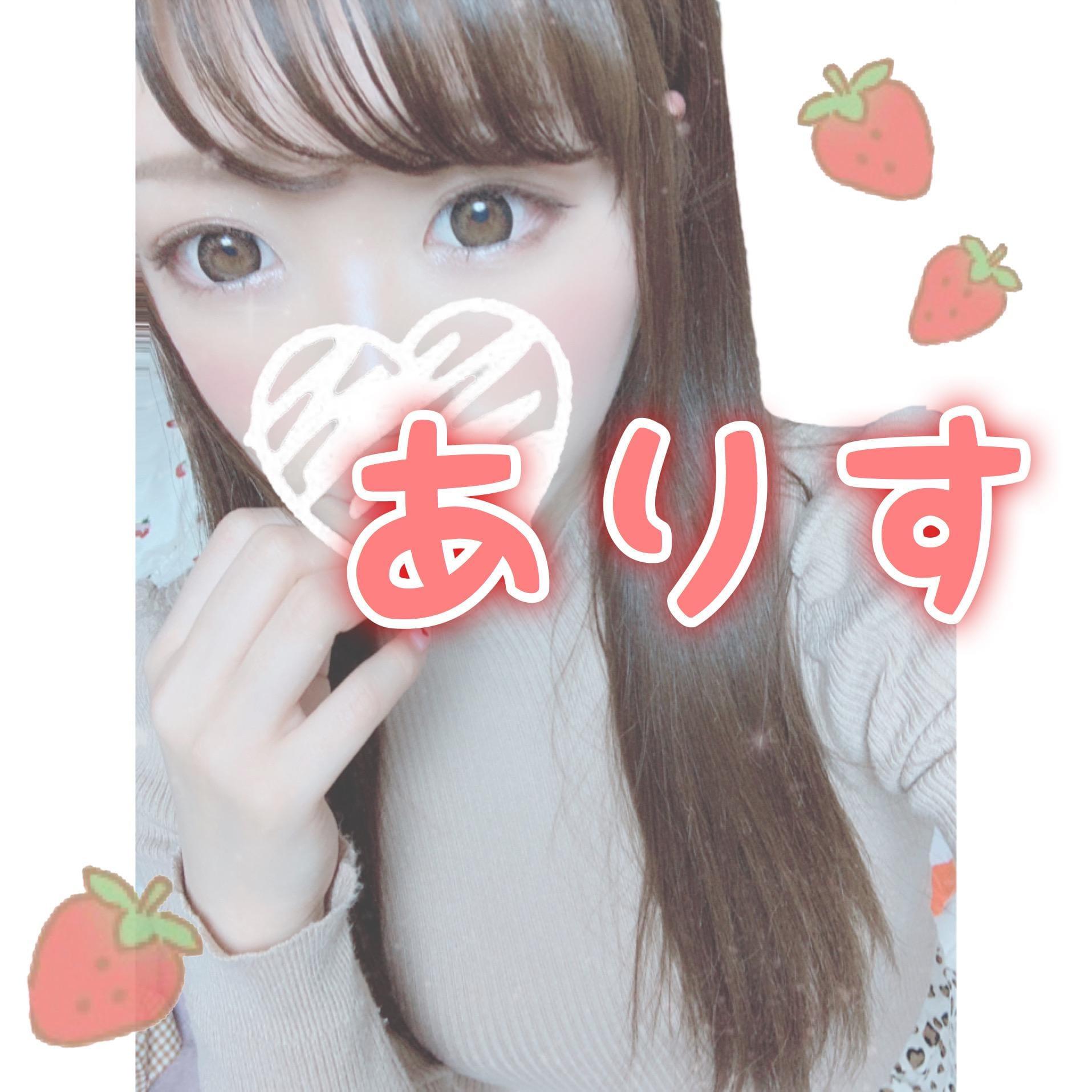 「向かってます!」03/29(日) 19:03 | ありすの写メ・風俗動画