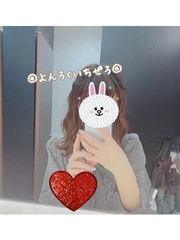 「舌遣いが凄いお兄さまへ」03/29(日) 20:50 | サラの写メ・風俗動画