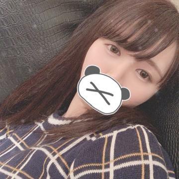 「まってるよ(・ω・??」03/30(月) 01:15 | あおいの写メ・風俗動画