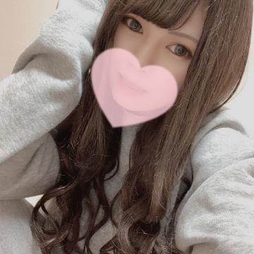 「おなか!」03/30(月) 01:44 | ういの写メ・風俗動画