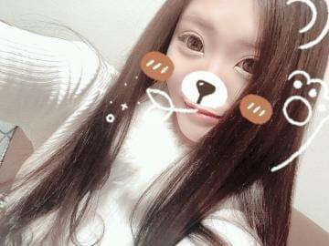「あれ…」03/30(月) 03:50   奏/ガーデンの写メ・風俗動画