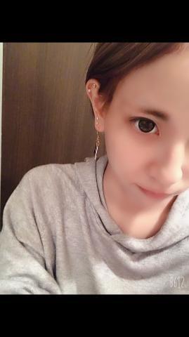 「こんにちは」03/30(月) 14:13   あいの写メ・風俗動画