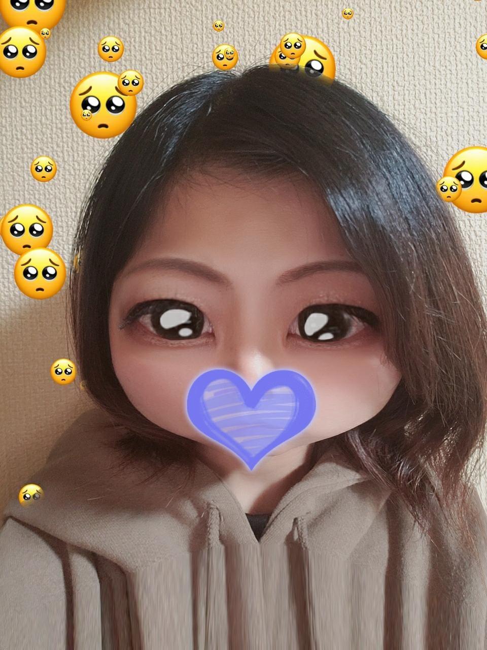 大内 れい「炊飯器」03/30(月) 14:15   大内 れいの写メ・風俗動画