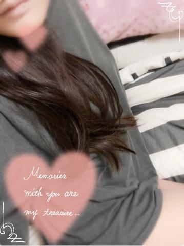 真田 るい「たくさん?」03/30(月) 14:48 | 真田 るいの写メ・風俗動画