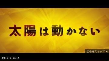 水原つばさ「こんにちは??」03/30(月) 16:01   水原つばさの写メ・風俗動画