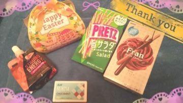 飯島 なぎさ「ありがとう」03/30(月) 18:42   飯島 なぎさの写メ・風俗動画