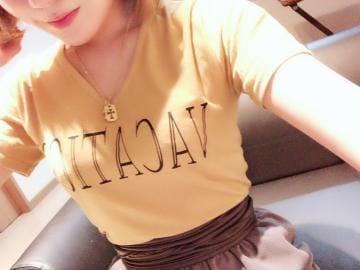 「29日?遊Labo」03/30(月) 19:00 | ももせの写メ・風俗動画
