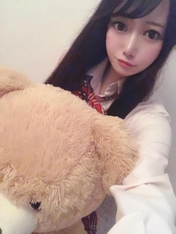 「相手してね」03/30(月) 21:43   るいの写メ・風俗動画