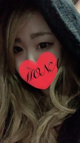 星奈 モナ「わずかです!!」03/30(月) 23:39 | 星奈 モナの写メ・風俗動画