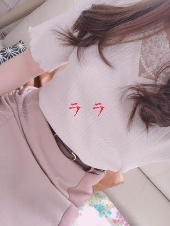 向井 ララ「おはようございます?」03/31(火) 10:00 | 向井 ララの写メ・風俗動画