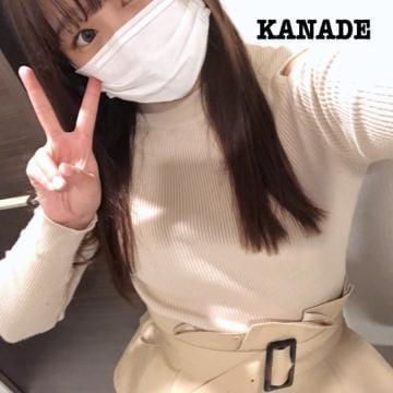 かなで「自慢( ? ?)?」03/31(火) 12:32 | かなでの写メ・風俗動画