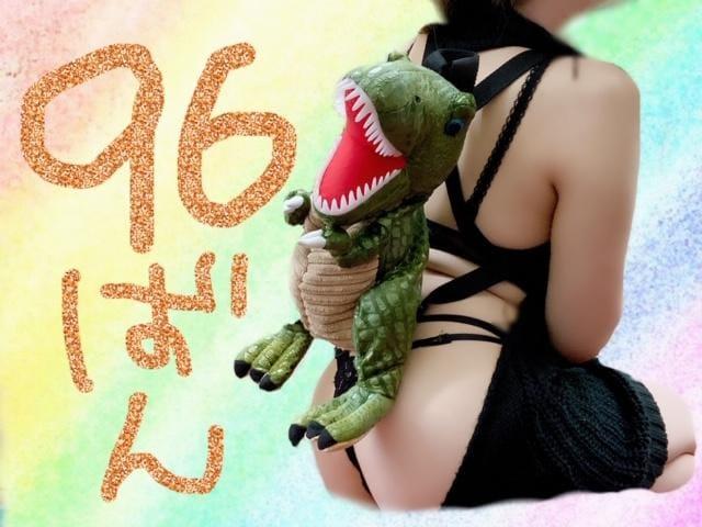 咲「ライオンハート。No.96 咲」03/31(火) 14:37 | 咲の写メ・風俗動画