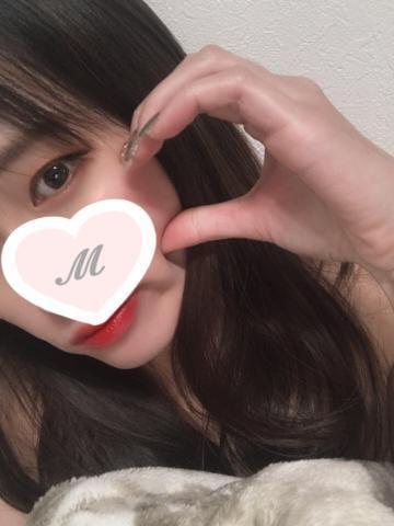 「着きました?」03/31(火) 14:49   平井みわの写メ・風俗動画