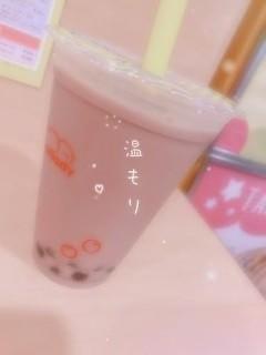 ななちゃん「出勤!」03/31(火) 19:00 | ななちゃんの写メ・風俗動画