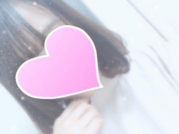 さちちゃん「今日?・:*」03/31(火) 19:05   さちちゃんの写メ・風俗動画