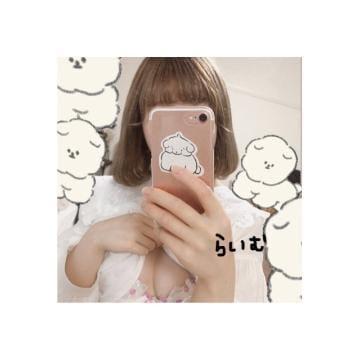 らいむ「出勤?」03/31(火) 21:01 | らいむの写メ・風俗動画