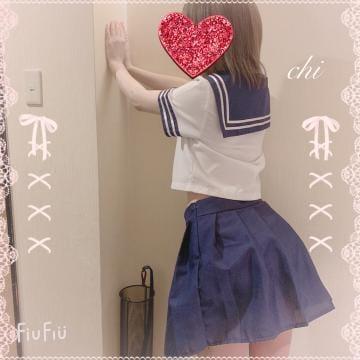 「thank you?」03/31(火) 21:13   ちいの写メ・風俗動画