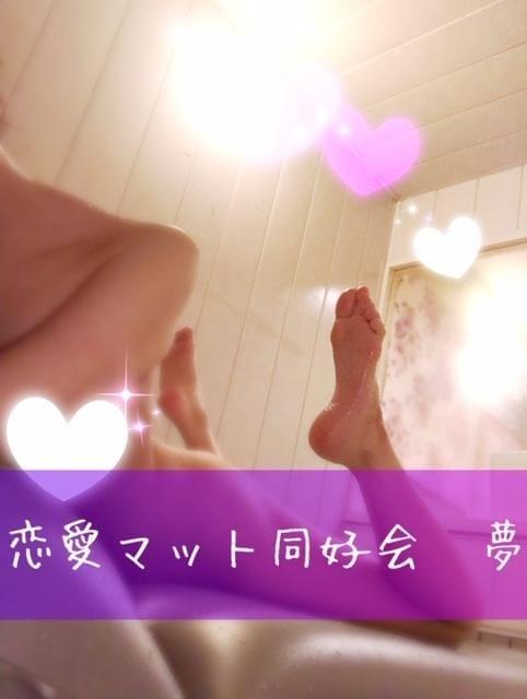 夢「2100」03/31(火) 22:08 | 夢の写メ・風俗動画