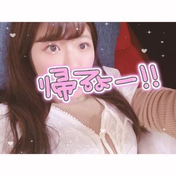 はるな「ご報告!」03/31(火) 22:09 | はるなの写メ・風俗動画