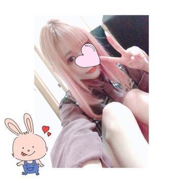 ななみ「?しゅっきーん?」03/31(火) 22:15 | ななみの写メ・風俗動画