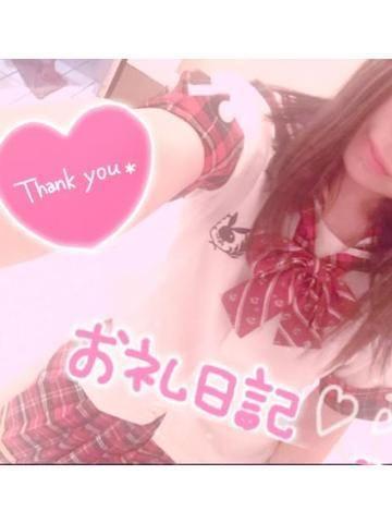 さき「おれい?」03/31(火) 22:53 | さきの写メ・風俗動画