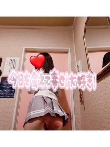 うぶ「ありがとう??」03/31(火) 23:08 | うぶの写メ・風俗動画