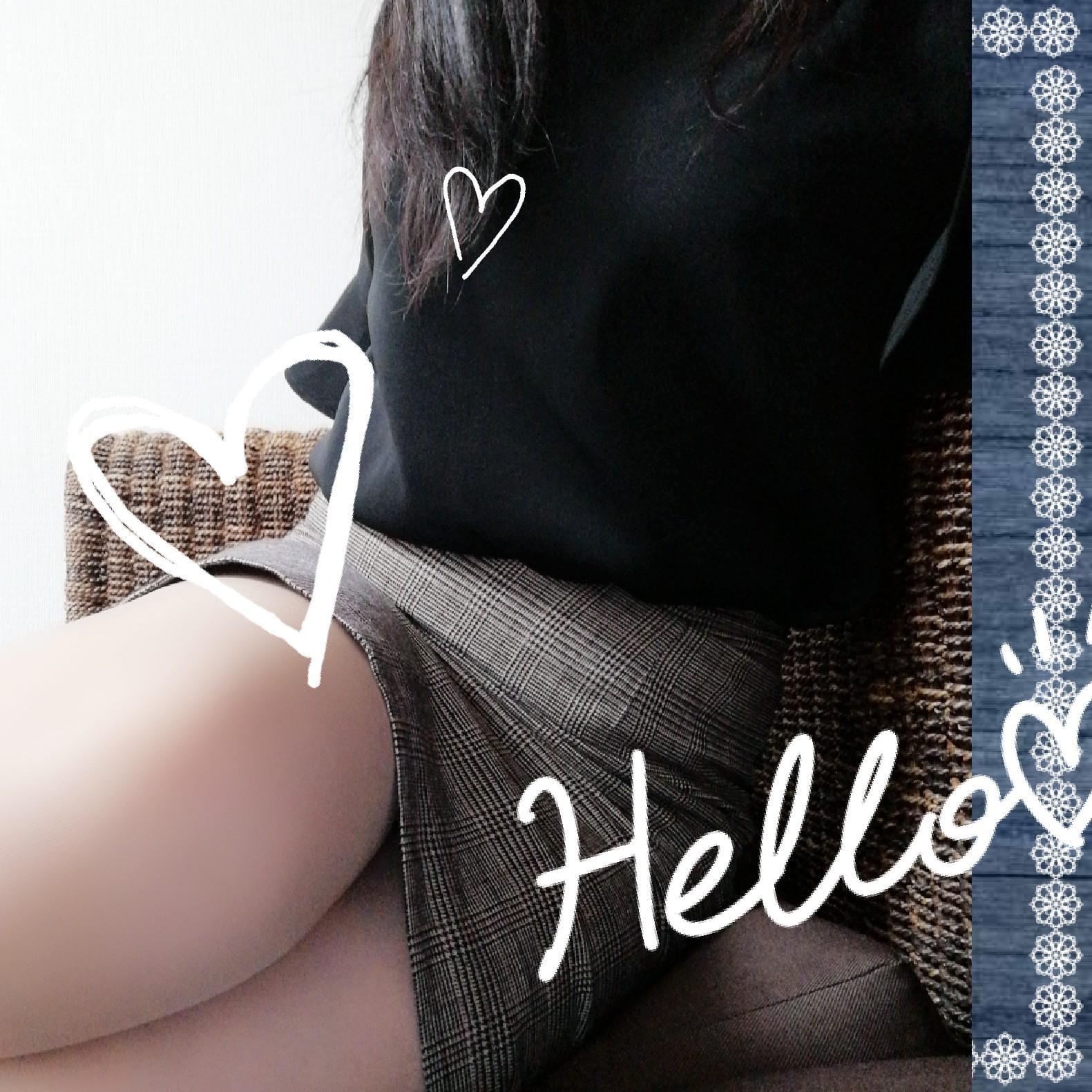 二宮 沙樹「明日はお休みします(><)」03/31(火) 23:23 | 二宮 沙樹の写メ・風俗動画