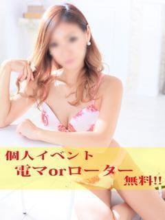 「今週の出勤予定」04/01(水) 09:12 | 坂本みおの写メ・風俗動画